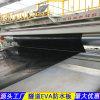 云南2.0mmEVA防水板 分离式防水板厂家批发