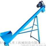 鋸木糠有軸絞龍提升機水泥混合物Lj8麪粉螺旋輸送機