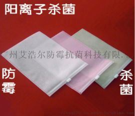 防霉无纺布袋,可定制规格可防霉280天,艾浩尔供应