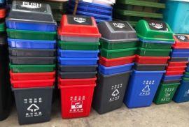 西安 多種顏色分類垃圾桶15591059401