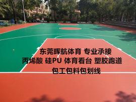 丙烯酸篮球场晖航篮球场地坪漆价钱 硬质丙烯酸地坪漆