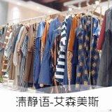 清静语品牌折扣女装时尚热 冬装厂家货源
