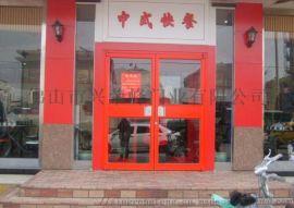 广州肯德基门,商铺饭店铝合金门