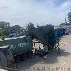 船运集装箱灰料倒车设备箱装粉料中转机环保库门装料机