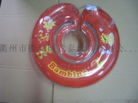 pvc充气婴幼儿脖圈衢州龙泰环保 水上娱乐环保