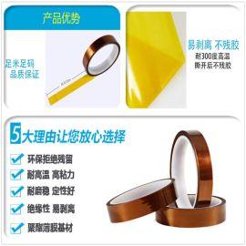 专业BGA 专用茶色  阻焊高温胶带
