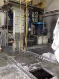 日本鋁屑銅屑切屑液分離機離心機切屑液回收設備