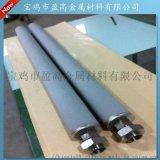 煤炭氮氣不鏽鋼微孔濾芯、煤炭氫氣不鏽鋼濾芯