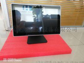 15寸桌面一体机,工业平板电脑