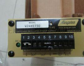 ACOPIAN变压器ACOPIAN电源模块