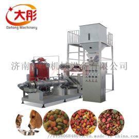 厂家供应膨化宠物食品生产线狗粮机械设备