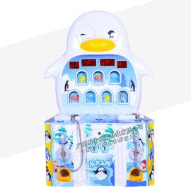 兒童投幣拯救企鵝遊戲機 電玩城遊戲機設備生產制造商