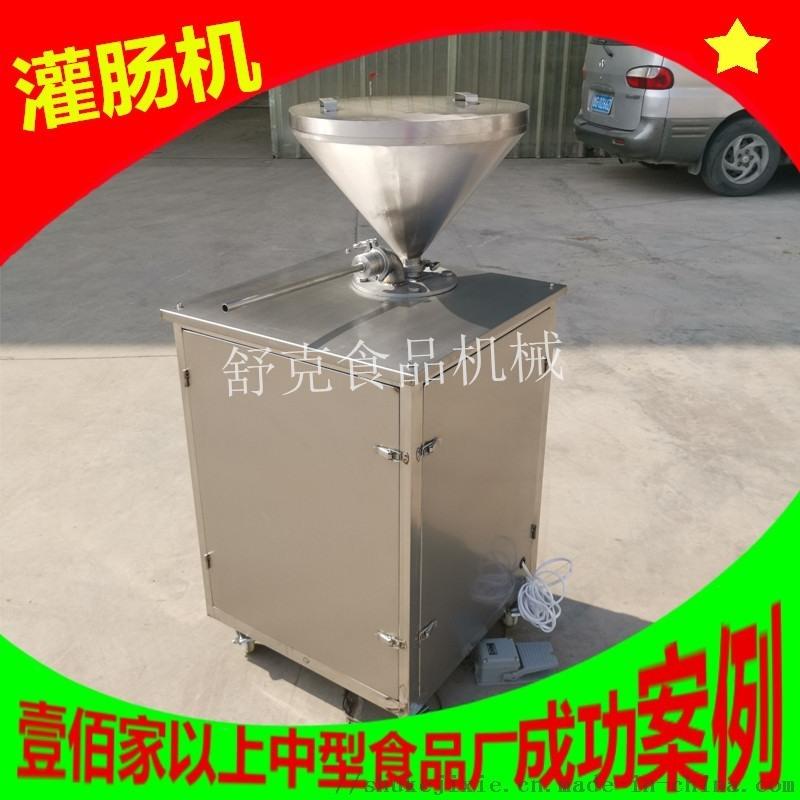 新款立式液压灌肠机多少钱一台