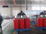 江蘇恆屹 S11-M-500KVA全銅油浸式變壓器