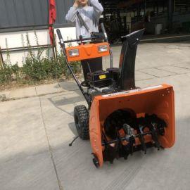 沃特汽油道路积雪清雪机 手推式多功能扫雪机