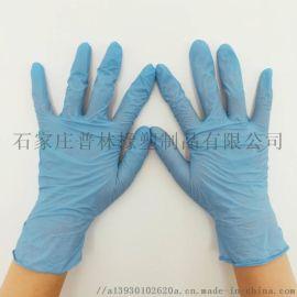一次性蓝色丁腈手套家务劳作工厂防护