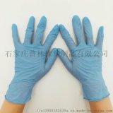 一次性藍色丁腈手套家務勞作工廠防護