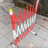 石家庄英威直销绝缘式片式围栏伸缩式护栏1.2*2.5规格可定制
