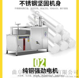 全自动豆腐皮机设备 豆腐磨浆机价格 利之健食品 小