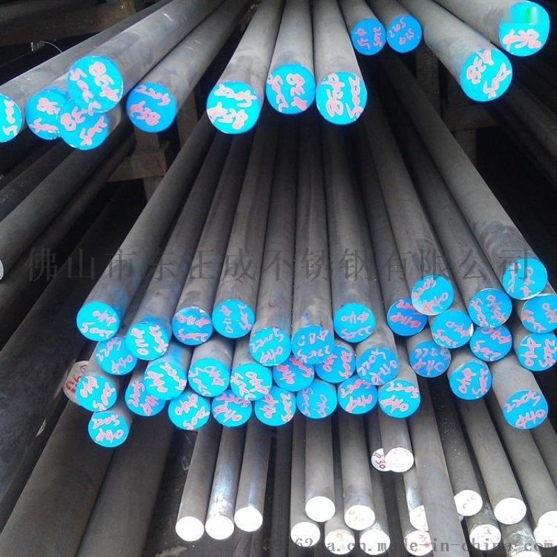 四川冷拉不锈钢棒材,专业生产304不锈钢棒材