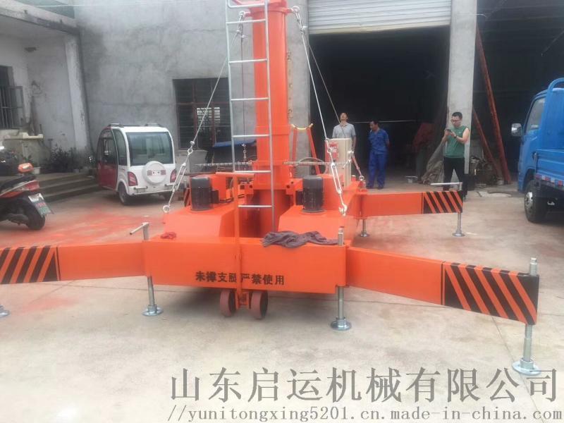 双梯套缸升降机卢湾区高空升降机安装10米登高梯