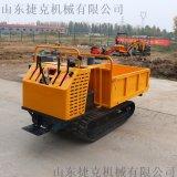 厂家直销3吨履带运输车 小型山地履带运输车 捷克