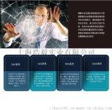 上海玻璃贴膜 银行安全防爆膜厂家直供