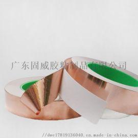 铜箔胶带/单面导电铜箔胶带/**铜箔胶带
