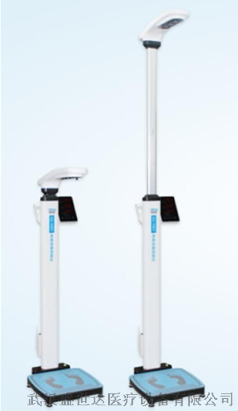 超声波身高体重测量仪悦琦SG-1001