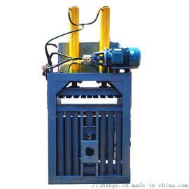 双缸50吨铁皮桶挤扁液压打包机 纸板壳液压打包机
