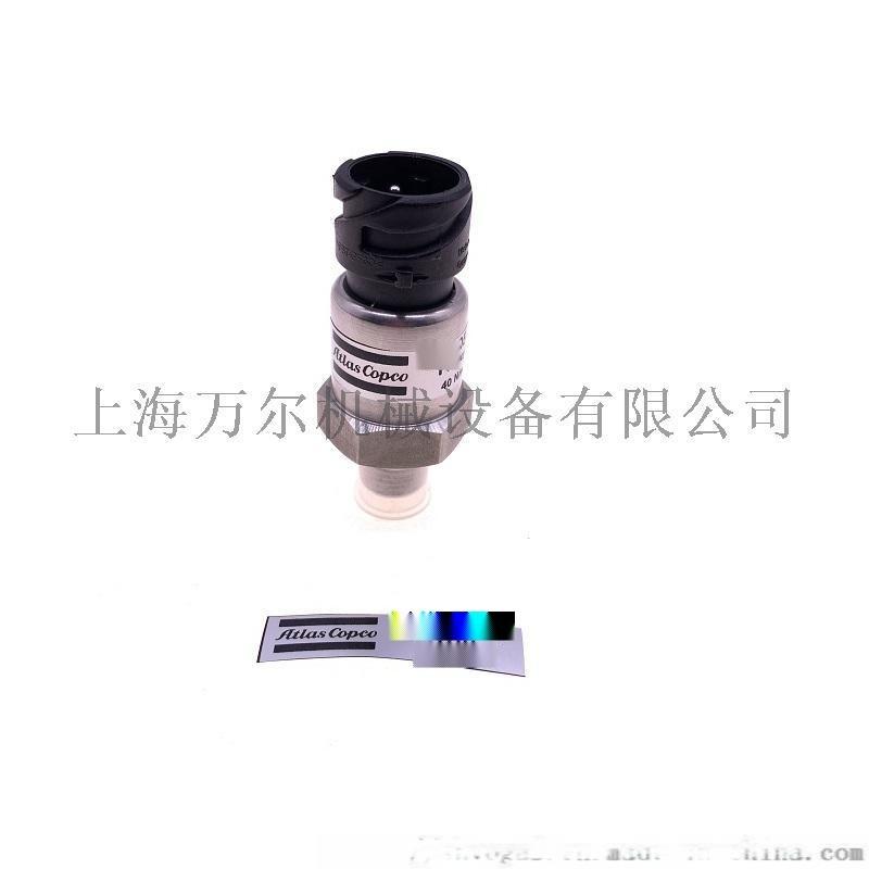 QX185083康普艾配件相位继电器