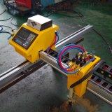 数控切割机 小龙门火焰切割机 便携式切割机西恩数控