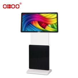 OBOO55寸液晶180°旋转式竖屏横屏广告机