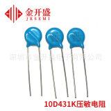10D431K 直插热敏电阻