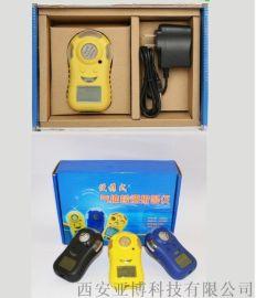 西安哪裏有賣可燃氣體檢測儀18729055856