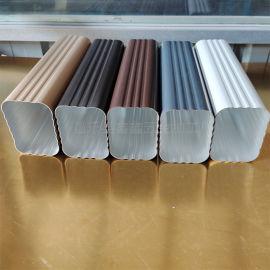 阳光房用方形排水管 铝合金雨水管落水管