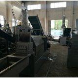 三阶PP编织袋冷拉条造粒机 编织袋拉条造粒机