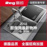 Reg/雷哲 X10集成水槽式洗碗機家用全自動嵌入式超聲波果蔬消毒