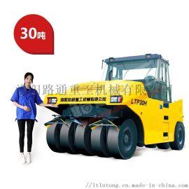 30吨全液压驱动轮胎压路机洛阳路通