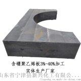 含硼聚乙烯辐射屏蔽箱板材厂家