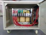 厂家供应 三相干式自耦变压器 75KVA变压器