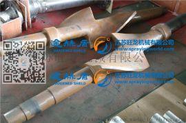 硅橡胶捏合机喷涂碳化钨耐磨涂层