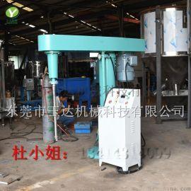 厂家供应油漆涂料用高速升降分散机防爆变频高速分散机