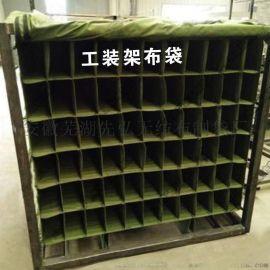立体储物帆布袋工装分格帆布袋 汽车零件周转布袋 货架配件帆布袋