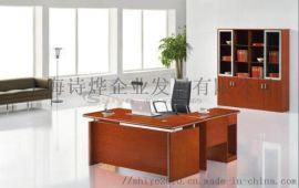 办公台 主任办公台 上海诗烨医疗家具