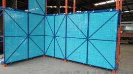爬架全钢和半钢 封闭式脚手架 钢板冲孔网外架网 圆孔