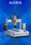 AB點膠機,自動點膠機,矽膠點膠機