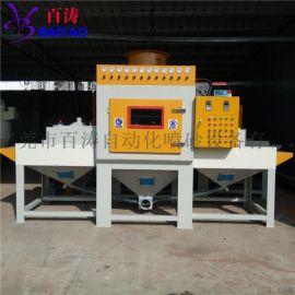 喷砂机 输送式自动喷砂机