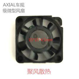15*15*4.5mm**静音微型风扇定制专家