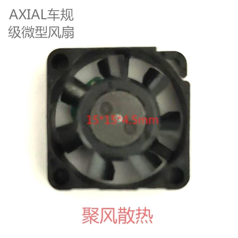 15*15*4.5mm  静音微型风扇定制专家